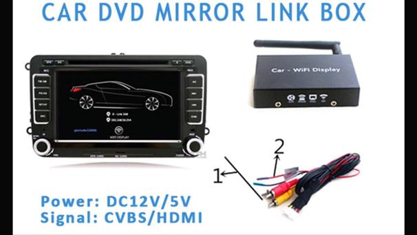 dvd-link