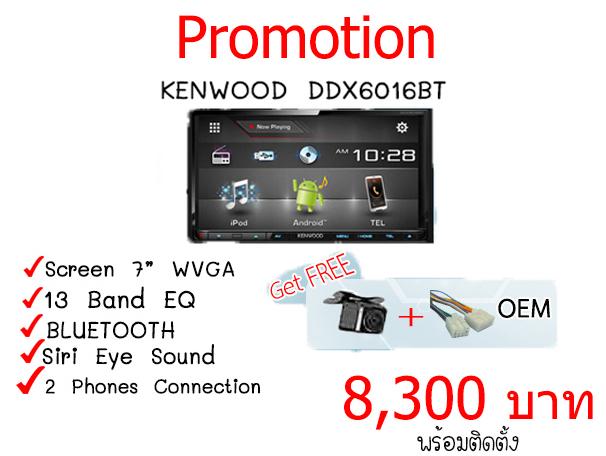 Pro ddx6016
