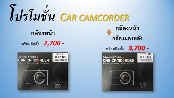 pro-cam