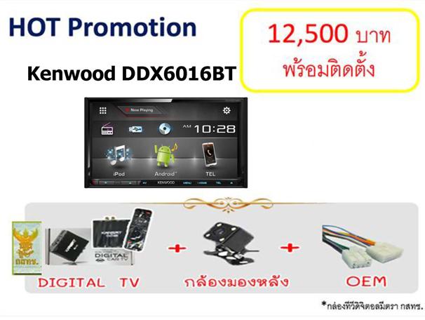 pro-ddx-6016bt1