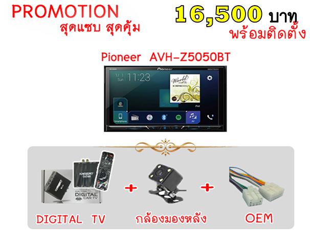 pro-pioneer-16500