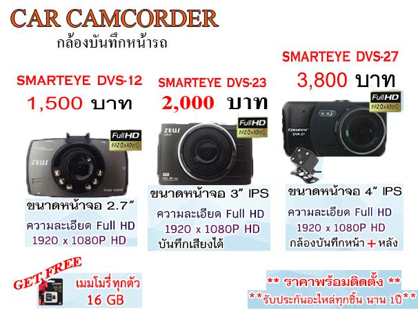 pro_camcorder