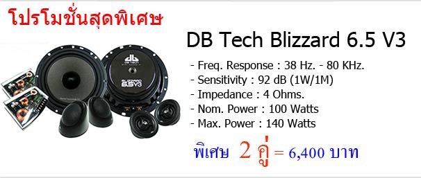 promotion-blizzard-65-v3