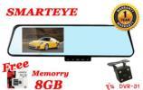 SMARTEYE DVR-31