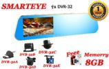 SMARTEYE DVR-32