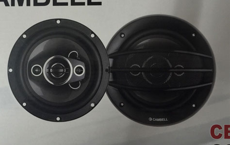 Cambell 200w