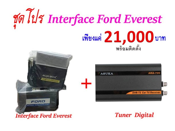 Interface21000