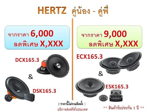 hertz48007900