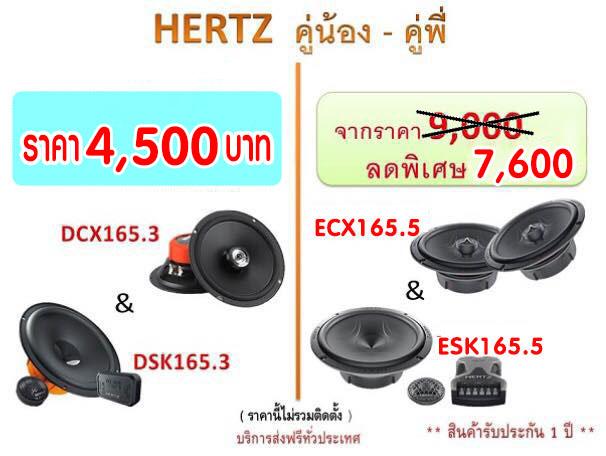 hertz480079001-1