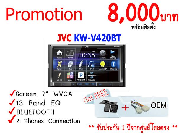 jvc420bt8000