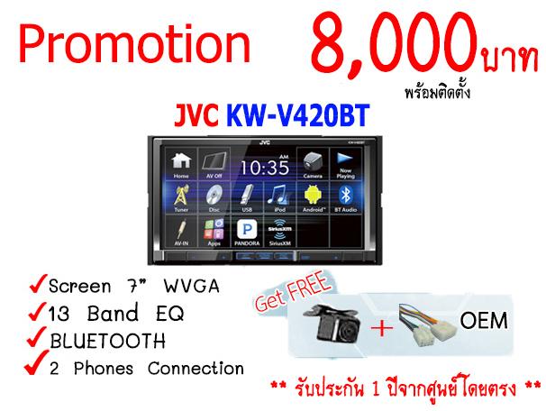jvc420bt80002