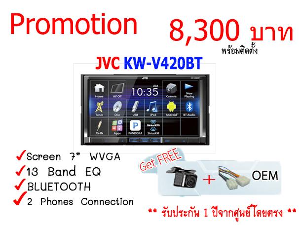 jvc420bt83001