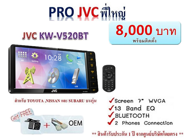 pro-android-jvc1