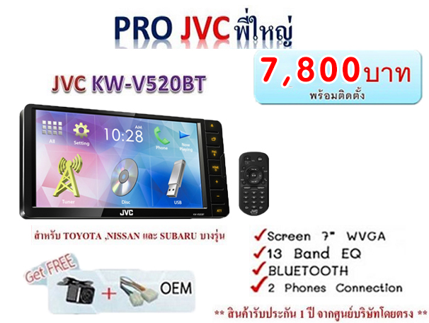 pro-android-jvc11