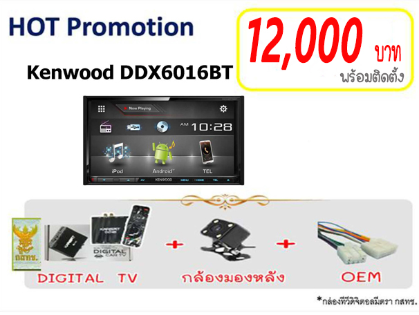 pro-ddx-6016bt2