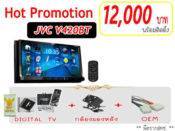 pro-v420bt12000