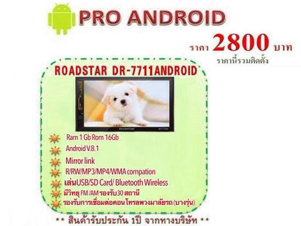pro2800