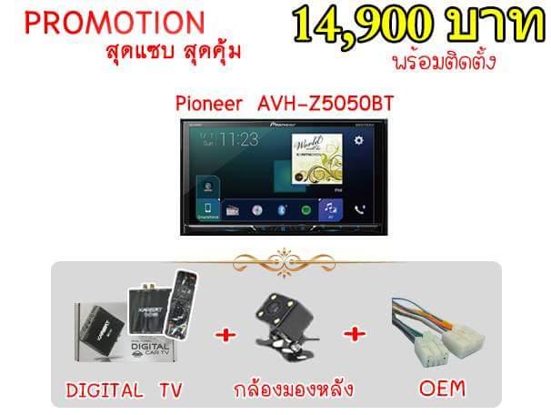 pro14900
