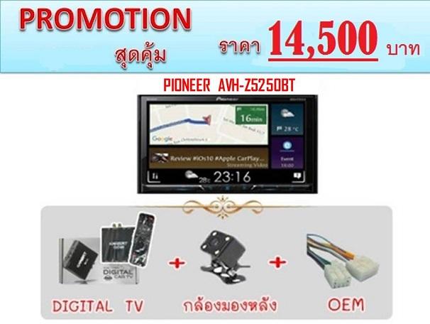 avh-z5250bt145001