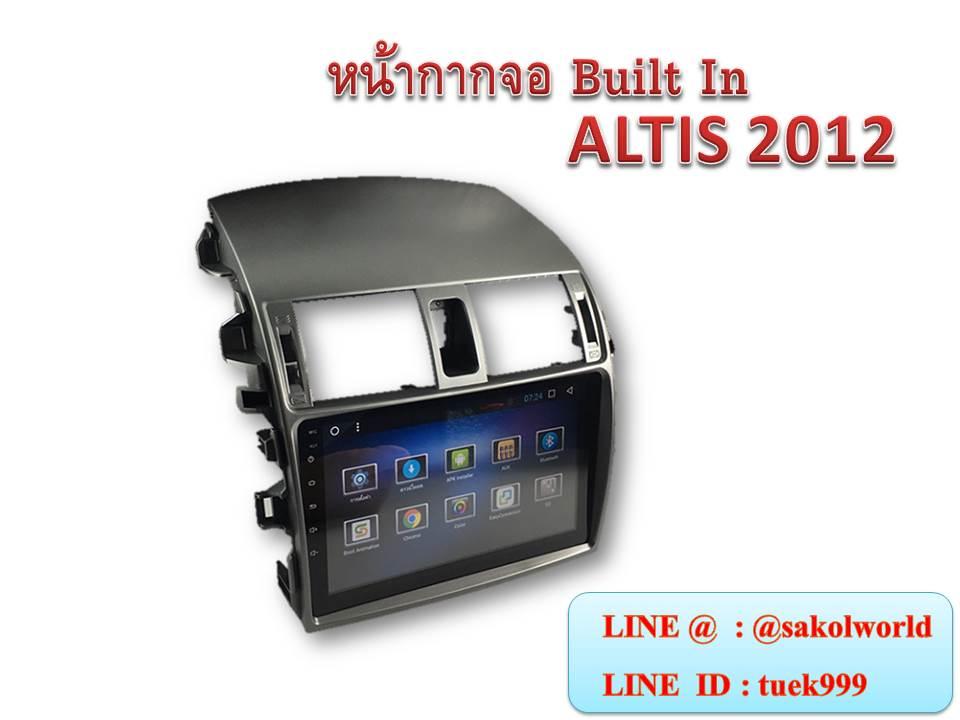 หน้ากากBuilt-In TOYOTA Altis2008-2012