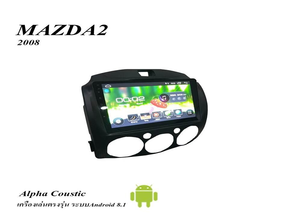 หน้ากากBuilt-In  Mazda 2 ปี 2008