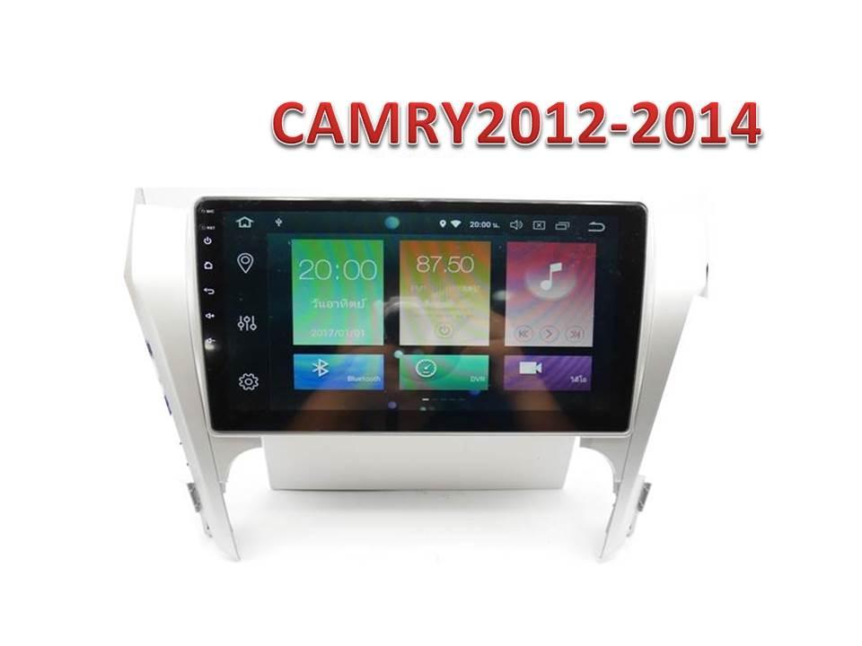 หน้ากาก Built-In TOYOTA CAMRY 2012-2014